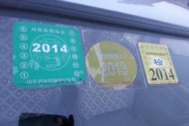 换车出售08年8月捷达车一辆,就是新车,无半点事故,跑了4万公里,保险到2013年8月,年审到2014年8月,环保到2014年8月,都是一次性通过的,本车买回去直接开就是了,不像有些车还要修车啦保险啦年审啦等,配置abs+ebd,隔热玻璃,电动门窗,电动后视镜,原车中控,cd等,配置很高,该有的都有,车动力很好,提速迅猛,高速轻松170,车开着很好,没有什么毛病,捷达属于老三样,维修便宜,保值高,车好不好你一看便知,因换车转让,有意者联系,抱你一眼相中,济南车牌,历山路看车,记者,无聊者,车贩子,等闲杂人