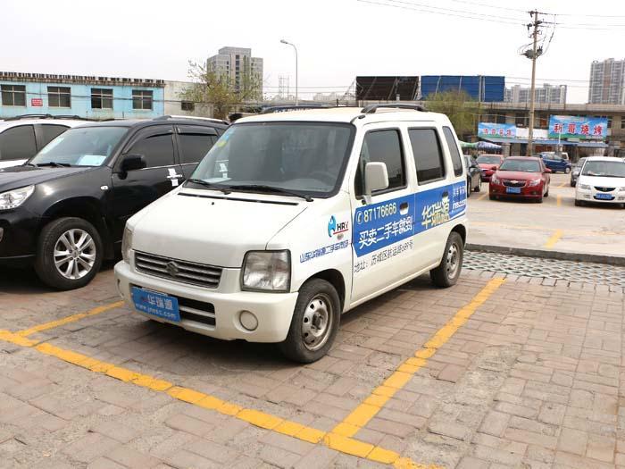 昌河铃木-北斗星2009款 1.0L系列 CH7100A2 EC2
