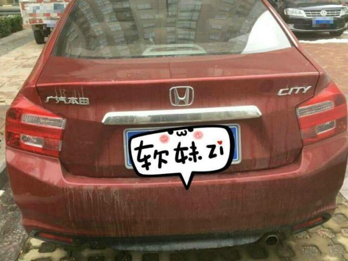 本田锋范经典2012款 1.5l 手动 舒适版