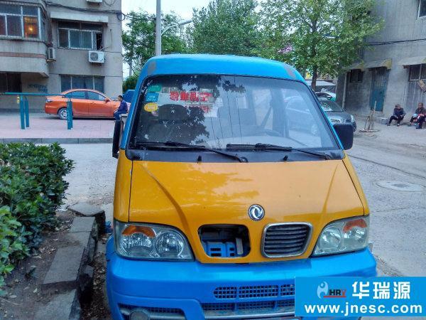 东风小康K072006款 1.0L标准型BG10-01