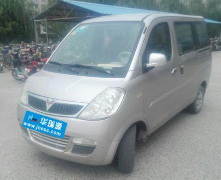五菱汽车五菱鸿途2007款 6381b3标准型
