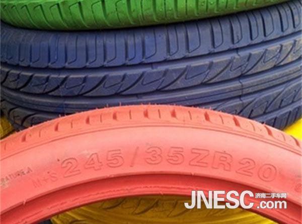 济南二手车网,汽车装饰,彩色轮胎