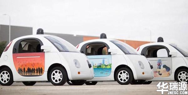 无人驾驶汽车出新规,谷歌和多家汽车厂商集体反对高清图片