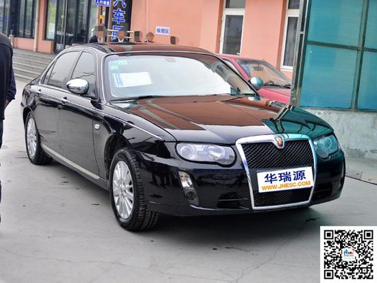 宜家宜商的实用型中级车荣威750值得拥有