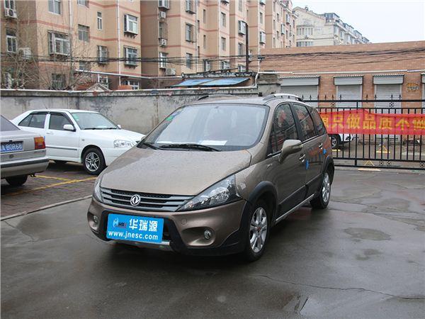东风风行景逸2014款 LV 改款 1.5L AMT豪华型