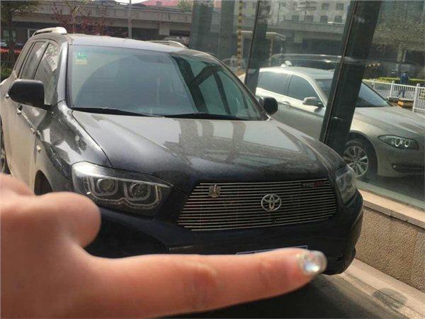 丰田汉兰达2011款 2.7L 自动 两驱至尊版 7座