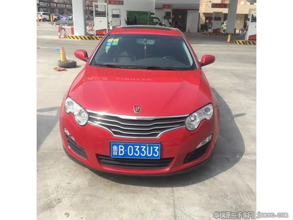 荣威-荣威550-2010款 550 1.8 自动世博风尚版