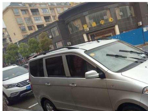 五菱宏光2014款 1.5L S 手动舒适型