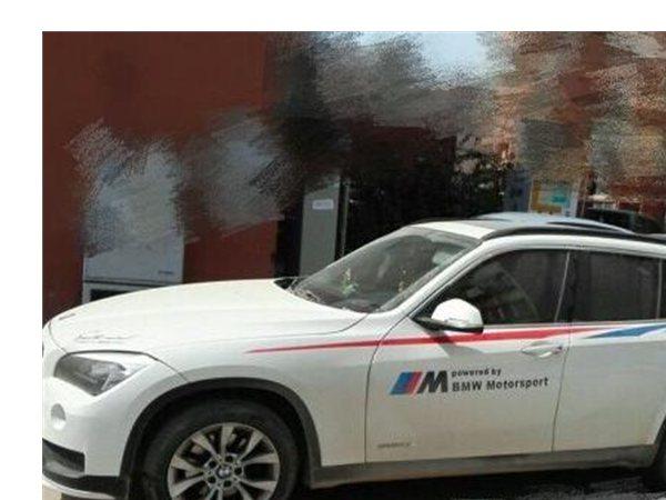 宝马X12015款 xDrive20i M运动限量型