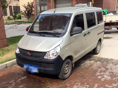 五菱之光 2015款 1.2L S标准型