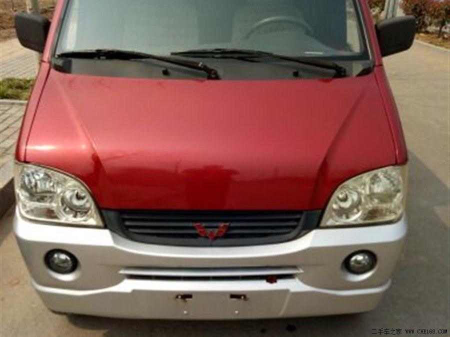 五菱之光2010款 1.2L新版实用型短车身