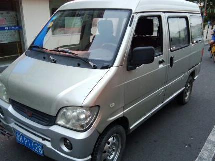五菱之光 2010款 1.2L新版标准型II短车身