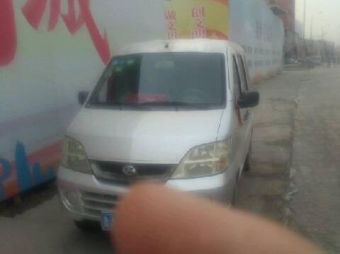 昌河 福瑞达 2011款 1.0L鸿运版 STD型DA465QA