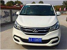济南上汽大通G10 2015款 2.4L 手动纪念版