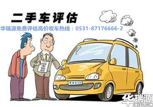 二手车价格评估公式