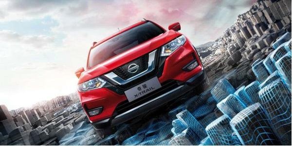 东风日产新款奇骏4月6日上市  提供7座车型