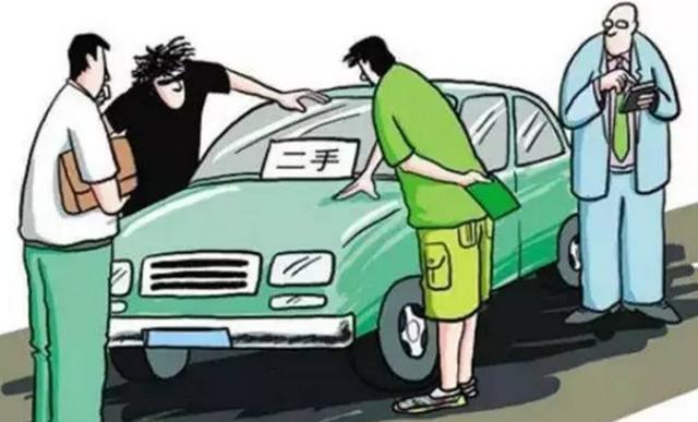 看完这篇文章,再去买二手车,一定不会上当了!
