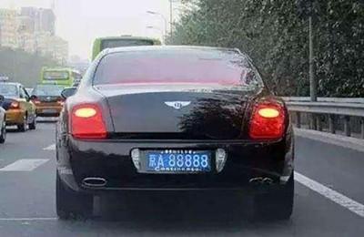 京A88888是谁的车?为你揭开车主神秘面纱!