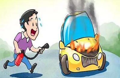 【新闻】长沙隧道小车自燃!汽车为什么会自燃,应该如何应对?