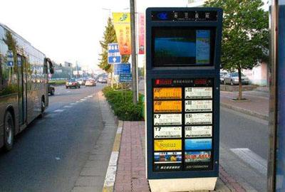支付宝已接入公交系统,以后乘车就移动支付啦!