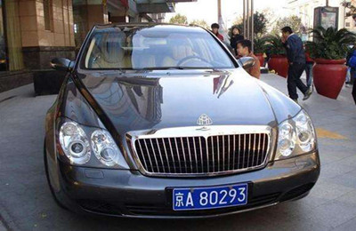 在北京看到这些车牌要离远点儿,非富即贵!