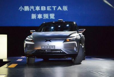 BAT已全面进入造车领域,新能源汽车热度正高