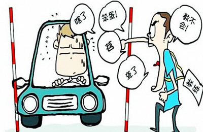 考驾照的心酸血泪史 你们都懂的!