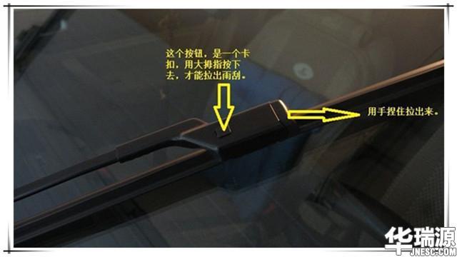 """济南二手车市场华瑞源与您讨论雨刮器容易损坏,如何延长它的""""神刷""""记录"""