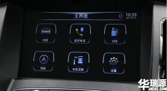 北汽幻速S5正式上市 售5.98-8.58万元