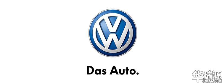 大众汽车集团成立于1937年,是德国最大企业,总部位于德国沃尔夫斯堡。大众汽车公司(德文Volks Wagenwerk),意为大众使用的汽车,汽车的标志历史曾发生过多次变化。今天的标志中的VW为全称中头一个字母。标志象是由三个用中指和食指作出的V组成,表示大众公司及其产品必胜-必胜-必胜。 丰田Toyota Motor Corporation