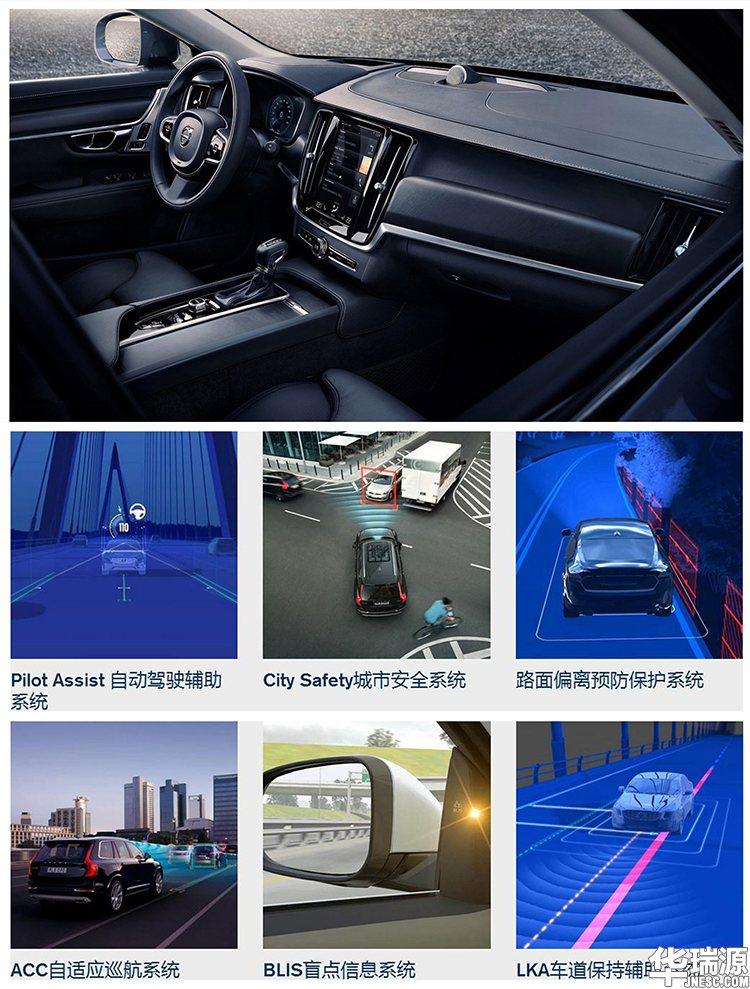 沃尔沃V90CC上海车展