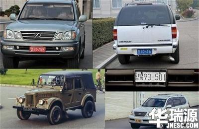 """朝鲜人也喜欢好车?自主品牌叫""""和平牌"""""""