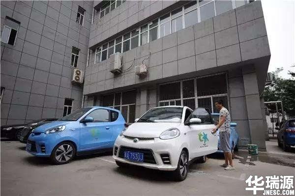新汽车消费方式兴起——分时租赁汽车