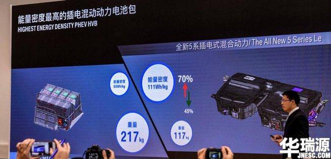 华晨宝马全新5系插电混动车即将上市