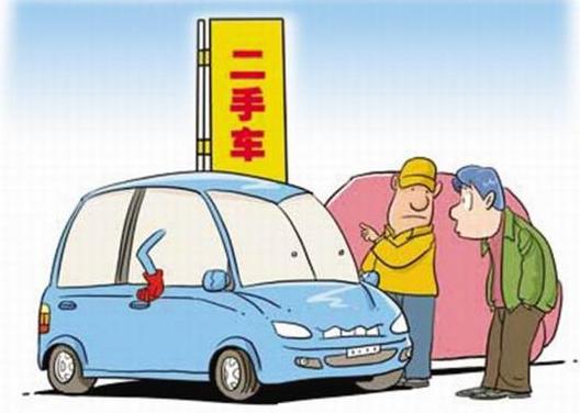 济南个人车辆过户给个人需要什么手续