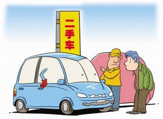 详述:济南车辆过户如何办理