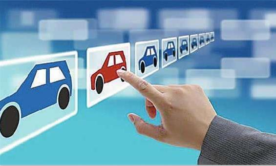 济南汽车过户的流程和费用介绍