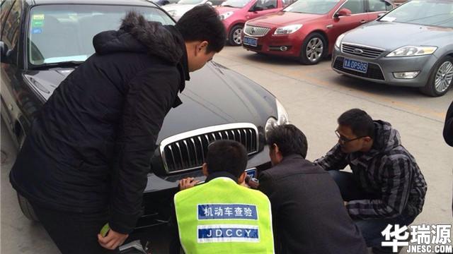 济南二手车市场华瑞源讲解济南单位车辆过户准备工作有哪些