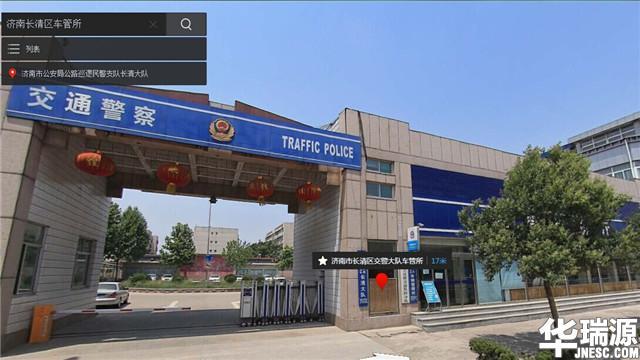 济南市长清区车管所电话及地址
