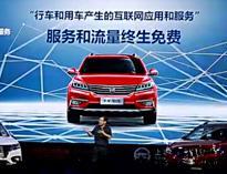 上汽荣威RX5正式上市