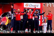 2016丝绸之路拉力赛 郑州日产车队